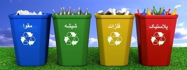 رنگبندی سطل تفکیک زباله های قابل بازیافت