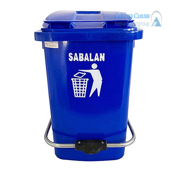سطل زباله 12 لیتری پدال دار