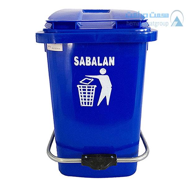 سطل زباله 20 لیتری پدال دار