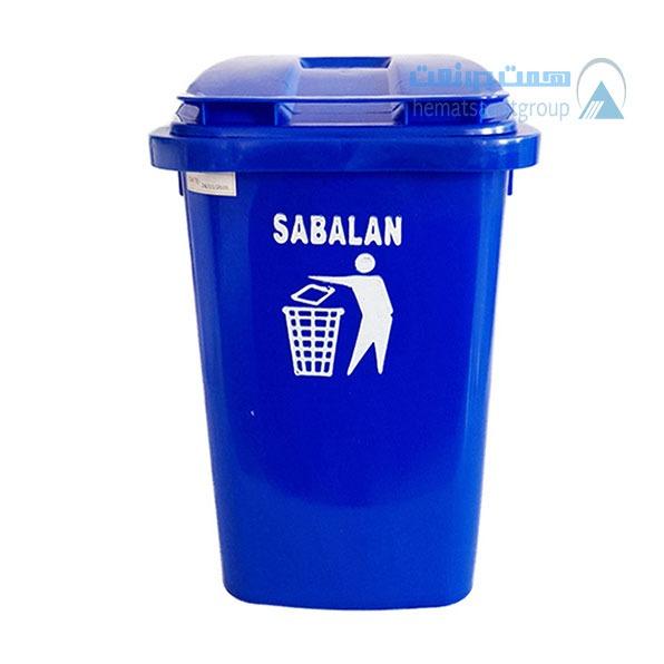 سطل زباله 40 لیتری