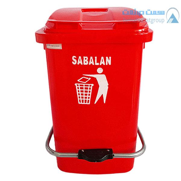 سطل زباله 40 لیتری پدال دار