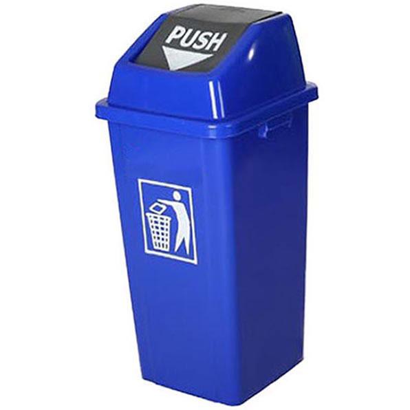 سطل زباله همت