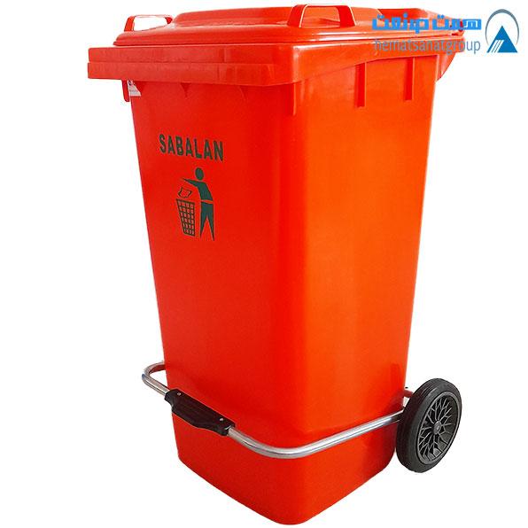 سطل زباله 240 لیتری پدال دار