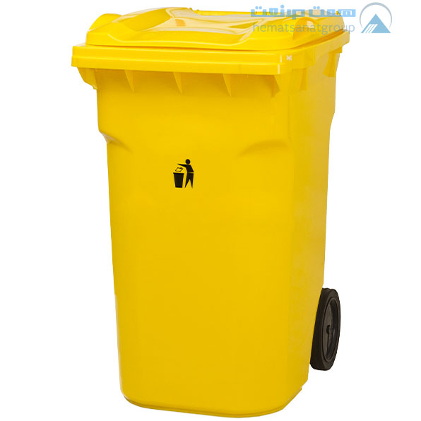 سطل زباله 360 لیتری