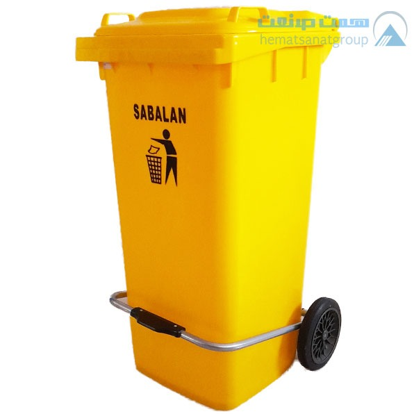 سطل زباله 120 لیتری پدال دار