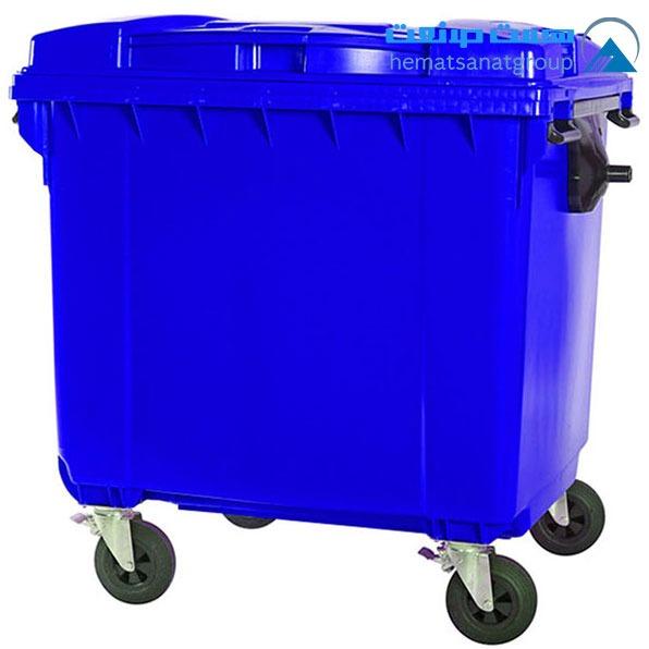 سطل زباله 660 لیتری