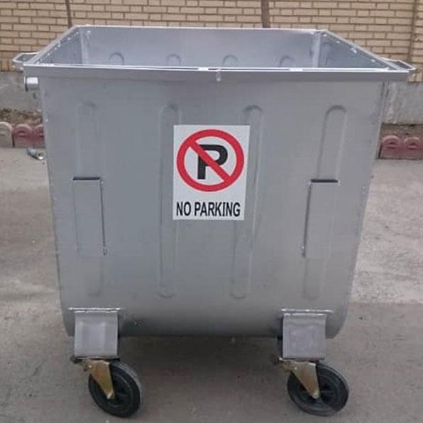 تولید سطل زباله 660 لیتری
