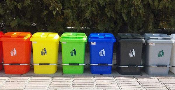 سطل زباله آپارتمانی کوچک 20 لیتری