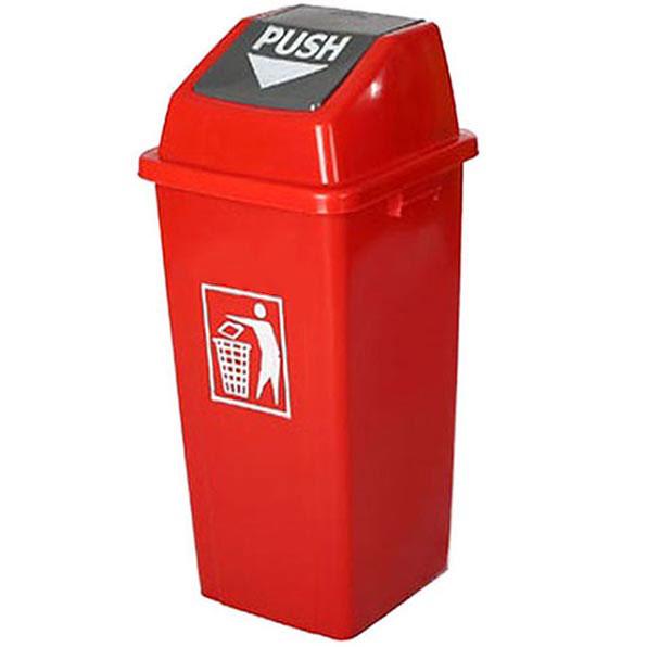 سطل زباله درب بادبزنی 70 لیتری